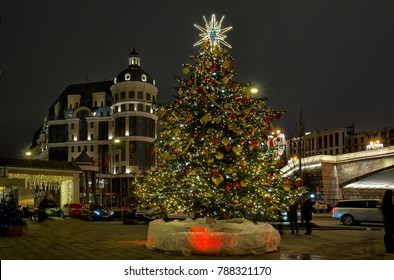 Moscow, Russia - January 05, 2018: Entrance in Hotel Balchug and Christmas tree in Moscow in period of New Year holidays.