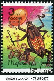 MOSCOW, RUSSIA - JANUARY 05, 2018: A stamp printed in Russia shows Big Cockroach, series Characters from books by K.I.Chukovsky, 1993