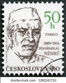 MOSCOW, RUSSIA - JANUARY 05, 2019: A stamp printed in Czechoslovakia shows portrait of Indian Prime Minister Jawaharlal Pandit Nehru (1889-1964), series Famous men, 1989