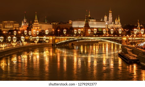 MOSCOW/ RUSSIA - JANUARY  06, 2019: Moscow Kremlin at night decorated for New Year and Christmas holidays