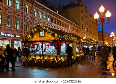 MOSCOW, RUSSIA - JANUARY 07, 2018: Moscow decorated for New Year and Christmas holidays. Arbat street