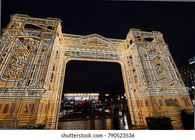 MOSCOW, RUSSIA - JANUARY 07, 2018: Christmas and New Year holidays illumination in Moscow city center (Pushkin Square) at night, Russia