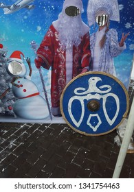 MOSCOW / RUSSIA - JANUARY 07 2019: Stand Santa Claus and snow maiden for photography and shield.