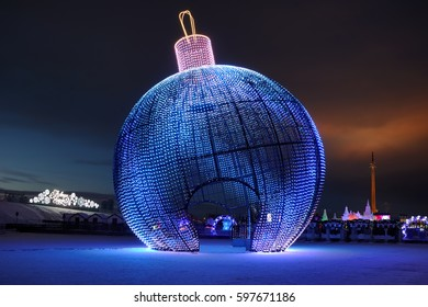 MOSCOW, RUSSIA - January 08, 2017 New Year Tree Light Ball on Poklonnaya Hill at Sunrise. 17-meter ball entered Guinness Book of Records in 2016 in category Largest Image Made of 23,000 LED Lights.