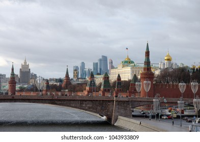 MOSCOW, RUSSIA - JANUARY 08, 2018: View of the Moscow International Business Center with soaring bridge. Photo taken on overcast day.