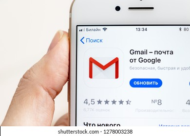 MOSCOW, RUSSIA - JANUARY 08, 2018: Hand holding Apple Iphone 7s with Google Gmail application icon. Gmail app icon in app store. Gmail is popular Internet online e-mail.