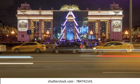 MOSCOW, RUSSIA - JANUARY 1, 2018: New Year's decoration of the entrance to Gorky Park at night. Krymsky Val street, New Year's Eve.