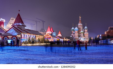 Moscow / Russia - January 12 2019 : Christmas ave in Moscow. City decorated for new year.