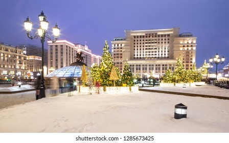 MOSCOW, RUSSIA - JANUARY 12, 2019:     Christmas (New Year holidays) decoration in Moscow (at night), Russia-- Manege Square near the Kremlin