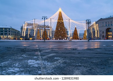MOSCOW, RUSSIA - JANUARY 13, 2019:     Christmas (New Year holidays) decoration in Moscow (at night), Russia. Lubyanskaya (Lubyanka) Square. Central Children's Store--inscription in Russian