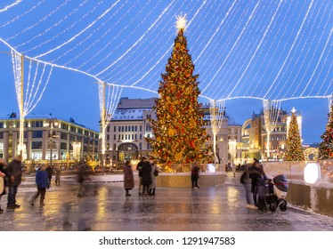 MOSCOW, RUSSIA - JANUARY 13, 2019:     Christmas (New Year holidays) decoration in Moscow (at night), Russia. Lubyanskaya (Lubyanka) Square. Happy New Year --inscription in Russian