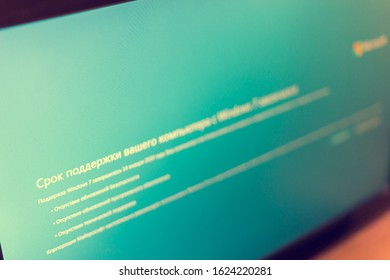 MOSCOW, RUSSIA - JANUARY 15, 2019: message on a personal computer on windows 7, the operating system is no longer serviced, a threat to the PC
