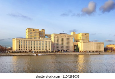 Moscow, Russia - January 16, 2015: The Main Building of the Russian Defense Ministry.