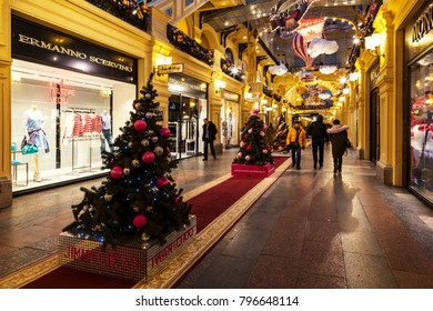 MOSCOW, RUSSIA - JANUARY 16, 2018: Ancient the Main department store in New Year's holidays, Moscow, Russia
