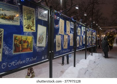 Moscow, Russia - January 17, 2015. The photo exhibition of Christmas cards on Tverskoy Boulevard