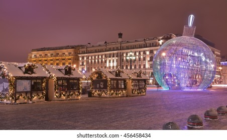 Moscow, Russia - January 17, 2016: New Year fair in the center of Moscow