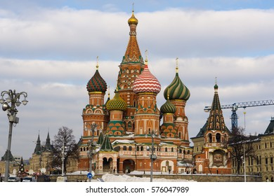 Moscow, Russia - January 17, 2017: St. Basil's Cathedral on Red Square in Moscow