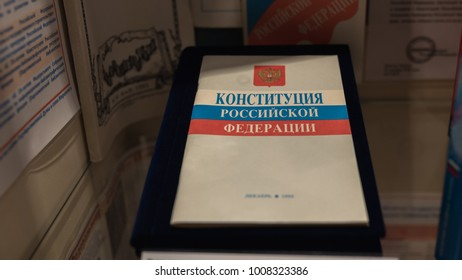 MOSCOW, RUSSIA - JANUARY 17, 2018: The Constitution of the Russian Federation