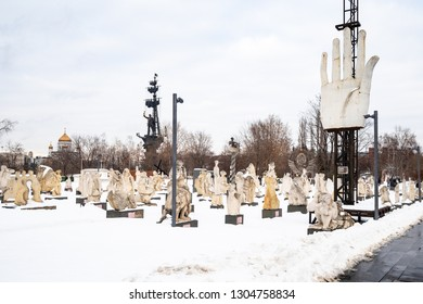 MOSCOW, RUSSIA - JANUARY 18, 2019: old statues in outdoor Muzeon Park of Arts ( Park of the Fallen Heroes, Fallen Monument Park) near New Tretyakov Gallery of Modern Art in Moscow city in winter