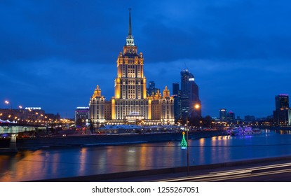 MOSCOW, RUSSIA - JANUARY 19, 2015: Ukraine hotel (Radisson Royal Hotel) in night illumination. Radisson Royal Hotel - the five-star hotel located in the center of Moscow, in one of Stalin skyscrapers.