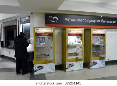 MOSCOW, RUSSIA - JANUARY 20, 2015: Terminals for sale of railway tickets on Paveletsky train station Moscow.