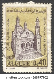MOSCOW, RUSSIA - JANUARY, 2016: a post stamp printed in ALGERIA shows Ketchaoua Mosque, Algiers, circa 1971