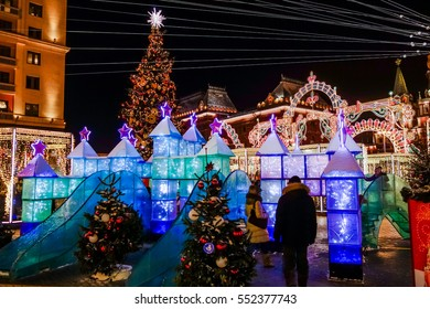 MOSCOW, RUSSIA - January, 2017: Ice town on the Manege square in Moscow has always attracted a lot of tourists during the new year holidays on 8 january 2017