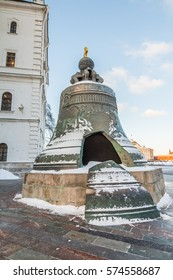 MOSCOW, RUSSIA.  - January, 2017: Inside the Kremlin's wall -  Ivan the Great Bell - The Tsar bell.