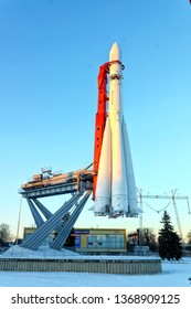 """MOSCOW, RUSSIA - JANUARY, 2017: Vostok, a three-stage launch vehicle for launching spacecraft. At VVC (VDNH). The inscription in Russian """"Vostok, USSR"""""""