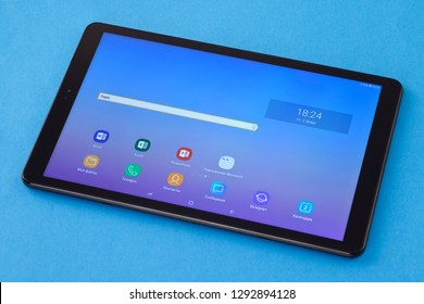 Moscow, Russia - January 23, 2019: Tablet Samsung SM-T595 Galaxy TAB A 10.5 LTE 32Gb Black.