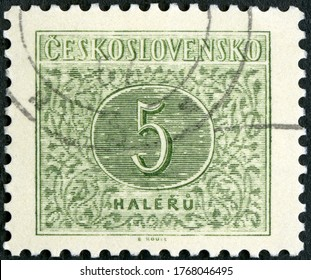 MOSCOW, RUSSIA - JANUARY 24, 2019: A stamp printed in Czechoslovakia shows 5 haler, Standart, 1954