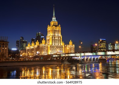 """MOSCOW, RUSSIA - JANUARY 25, 2017: Evening view of the hotel """"Radisson Royal"""", Moscow, Russia"""