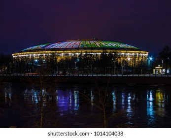 MOSCOW, RUSSIA- January 25, 2018: Luzhniki Stadium, night view, Moscow, Russia.