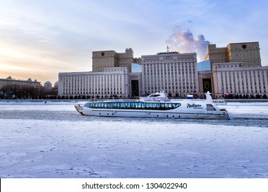 Moscow, Russia - January 25, 2019: Pleasure boat is on the ice-covered Moscow river