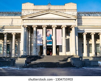 MOSCOW, RUSSIA - JANUARY 25, 2019: visitors in doors of Pushkin State Museum of Fine Arts at Vohonka street. Pushkin Museum is the largest museum of European art in Moscow