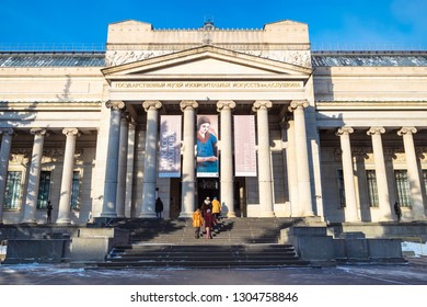 MOSCOW, RUSSIA - JANUARY 25, 2019: visitors on steps to entrance to Pushkin State Museum of Fine Arts at Vohonka street. Pushkin Museum is the largest museum of European art in Moscow