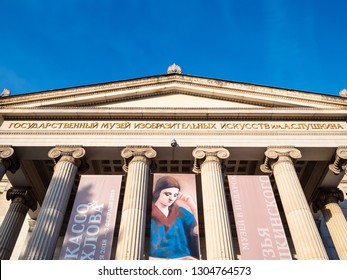 MOSCOW, RUSSIA - JANUARY 25, 2019: pediment of Pushkin State Museum of Fine Arts at Vohonka street. Pushkin Museum is the largest museum of European art in Moscow