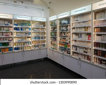 Moscow, Russia - January 27. 2019. Medical cosmetics of various brands in the pharmacy