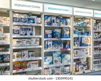 Moscow, Russia - January 27. 2019. Medical equipment in Samson Pharma pharmacy