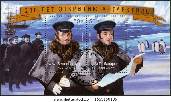 MOSCOW, RUSSIA - JANUARY 28, 2020: A stamp printed in Russia shows Faddei Bellingshausen (1778-1852), Mikhail Lazareve (1788-1851), dedicated 200th Anniv. of Discovery of Antarctic Continent, 2020