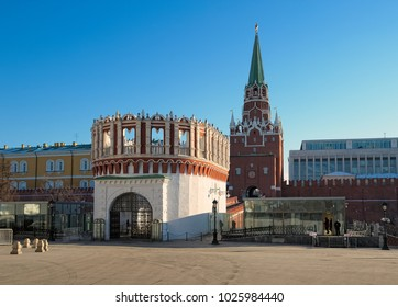 Moscow, Russia - January 30, 2017: The Moscow Kremlin, view of Kutafya and Trinity tower, landmark