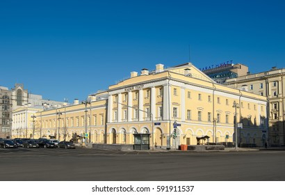 Moscow, Russia - January 30, 2017: View of the State Academic Maly Theatre of Russia, the former Imperial Moscow Maly Theatre, founded in 1756, landmark