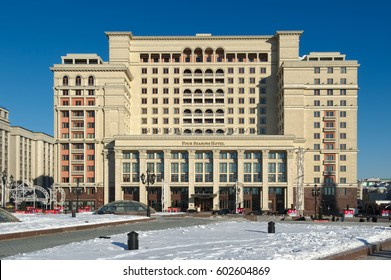 "Moscow, Russia - January 30, 2017: Five-star hotel ""Four Seasons Hotel Moscow"", Okhotny Ryad Street, 2, the view from Manezhnaya Square, cityscape"