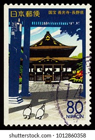 """Moscow, Russia - January 30, 2018: A stamp printed in Japan shows ancient Zenko-ji Temple, National Treasure, series """"Prefectural Stamps - Nagano"""", circa 2001"""