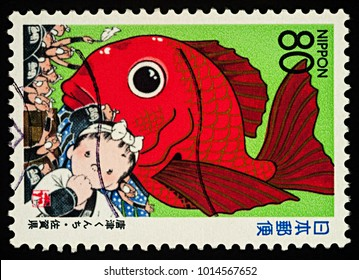 "Moscow, Russia - January 30, 2018: A stamp printed in Japan shows Japanese Karatsu Kunshi festival in the city of Karatsu, series ""Prefectural Stamps - Saga"", circa 1995"