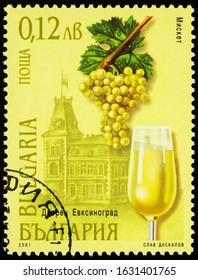 """Moscow, Russia - January 31, 2020: stamp printed in Bulgaria shows Misket grape, glass of wine and Euxinograd Palace, series """"Wines and Wine Regions"""", circa 1972"""