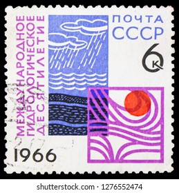 MOSCOW, RUSSIA - JANUARY 4, 2019: A stamp printed in USSR (Russia) shows International Hydrological Decade, circa 1966