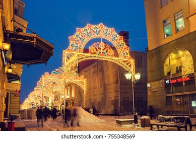 MOSCOW, RUSSIA - JANUARY 5 , 2017: Winter in Moscow. New year's holidays. Nikol'skaya street.
