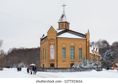 MOSCOW, RUSSIA - JANUARY 6, 2019: Golgotha Christian Baptist cathedral building in Leskov Street on a winter day. Leskov Street is located in the Bibirevo district in the north of Moscow.