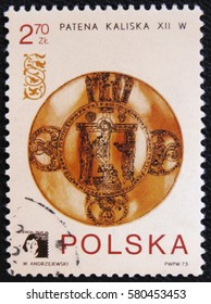 MOSCOW, RUSSIA - JANUARY 7, 2017: A set of postage stamps printed in POLAND shows patena kaliska XII and seal of Gnosis, series, circa 1973